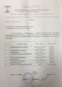 shaxti-3K